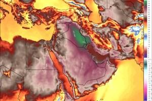 iran_calentamiento_global_funiber