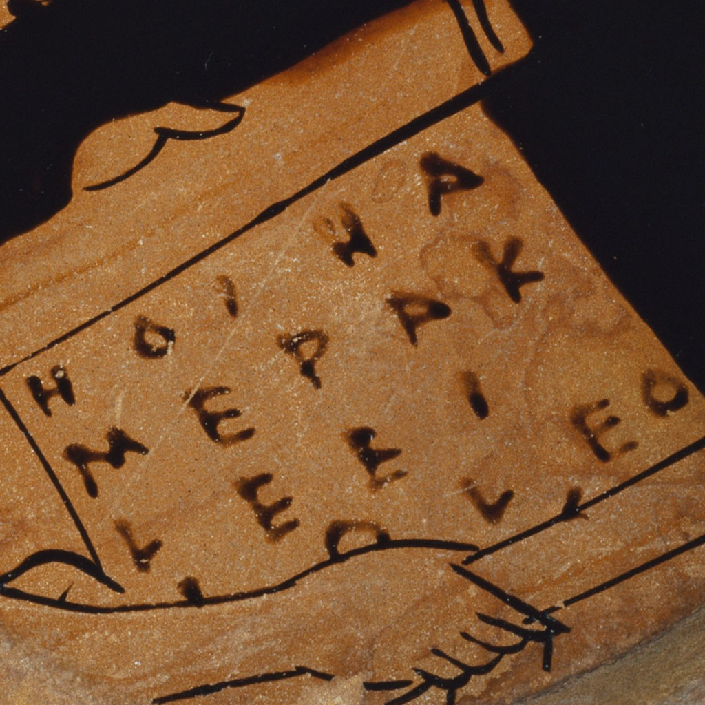 Attic Red-Figure Cup Fragment (detail), Akestorides Painter. Greek, made in Athens, about 470–450 B.C.