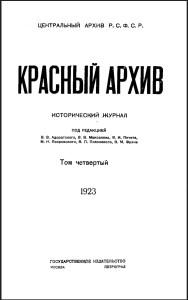 Krasnyi arkhiv, v.4, 1923