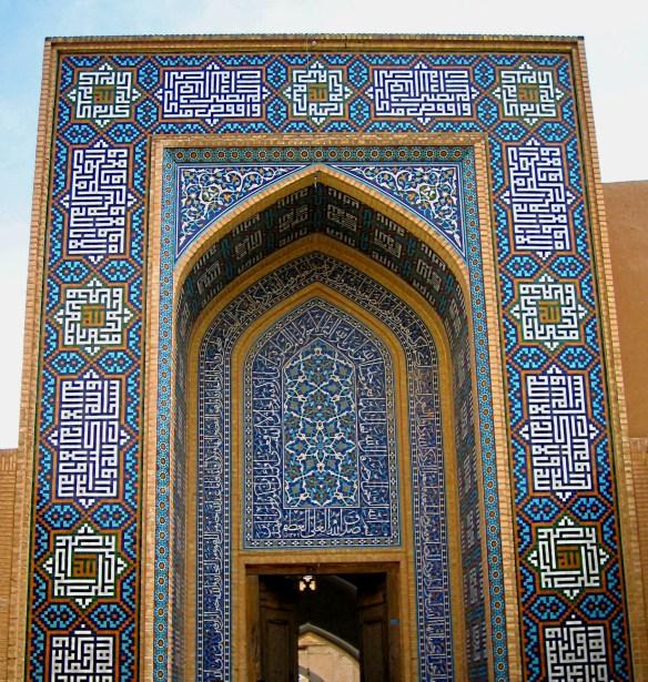 Jame_mosque_yazd_tilework