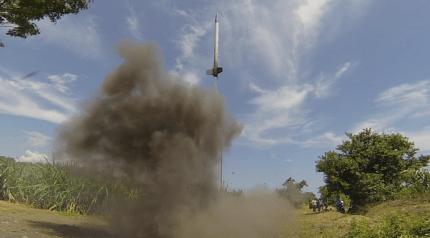 Lanzamiento de cohete desde Sonsontate, Agosto 2014, imagen Francisco Sansivirini