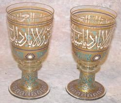pers goblet