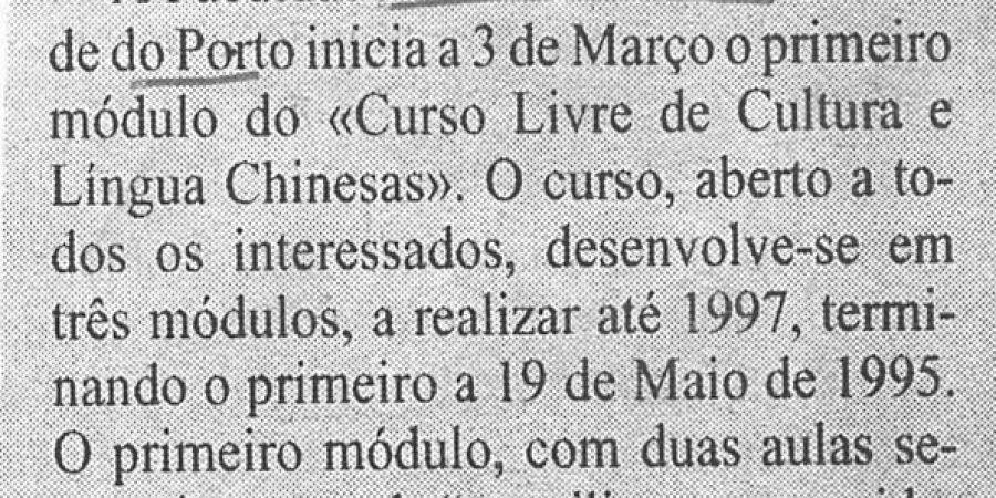 """(412) """"Curso de língua e cultura chinesas no Porto"""" - 1995 02 25 1ºJaneiro ...-40r"""