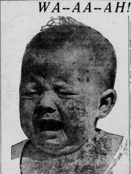 """Image of toddler with title """"Wa-aa-ah!"""""""