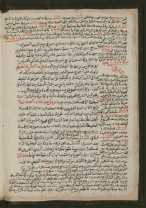 A text on the history of the Coptic calendar system.