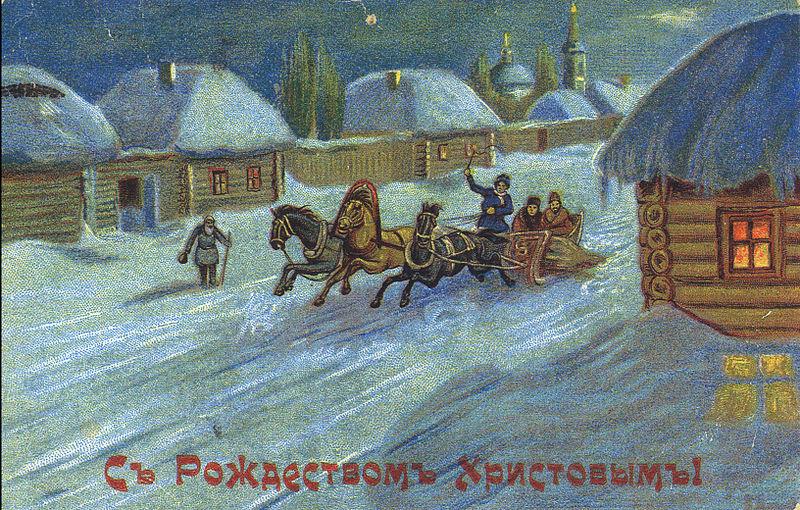 Christmas Soviet Style In Custodia Legis Law
