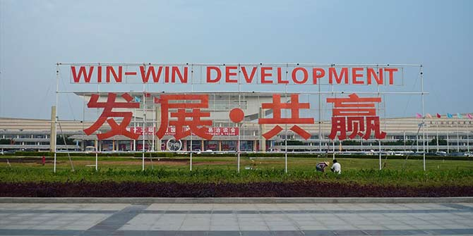 Chinese Government propaganda sign outside Xiamen TradeFair Exhibition Hall in China