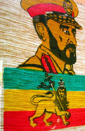 Eth Selassie wallhanging The last emperor of Ethiopia, Controversial Legacy?