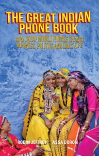Great Indian Mobile Phone Book Cover - image for review by Matt Birkinshaw