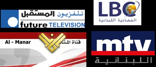 Lebanese tv channels