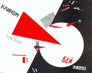 """Artwork by El Lissitzky 1919"". Via Wikipedia - http://en.wikipedia.org/wiki/File:Artwork_by_El_Lissitzky_1919.jpg#mediaviewer/File:Artwork_by_El_Lissitzky_1919.jpg"