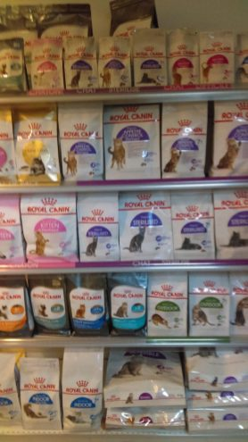 gondole royal canin chat