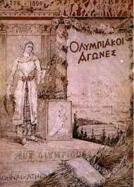 Reproduction of the cover of the 1896 Olympics Official Report (Olympic Studies Centre)