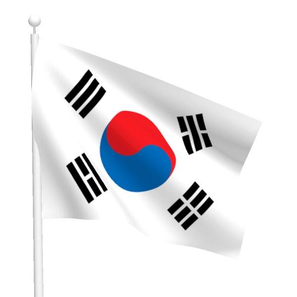 Das große Fußball-WM-Special! Hymnen - neu gehört! Heute: Südkorea