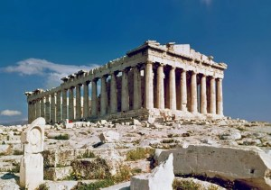 Random example of culture: the Parthenon
