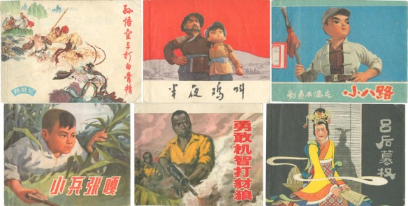 "Above: cover images of Chinese ""lian huan hua"""