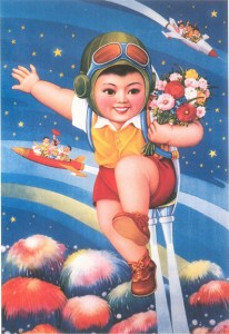 """Poster: A Visitor in Outer Space, featured in the """"High over Asia"""" exhibition."""