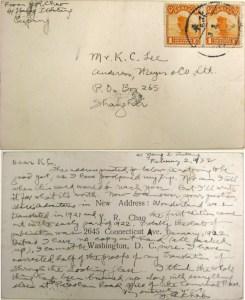 1932 postcard