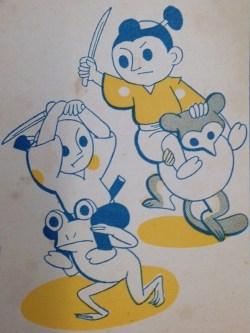 From frontispiece of Manga no Ninjutsu Manyū: Shōnen Shōjo Manga Tokuhon (A madcap cartoon tour of ninjutsu: a cartoon reader for boys and girls). / Kodomo otogi kai. Tōkyō: Shunkōdō, 1933. (Cohn200806)