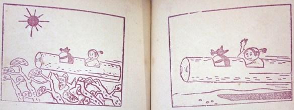 Fig. 4: Ninjutsu airplane. In Manga no Ninjutsu Manyū: Shōnen Shōjo Manga Tokuhon (A madcap cartoon tour of ninjutsu: a cartoon reader for boys and girls) / Kodomo otogi kai. Tōkyō: Shunkōdō, 1933. (Cohn200806)