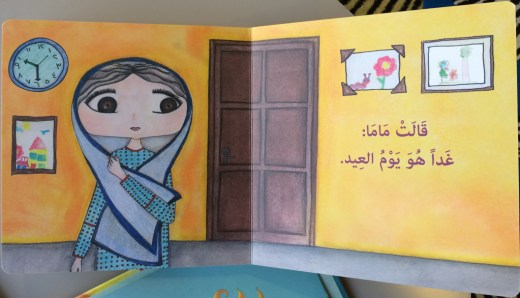 board book in Arabic