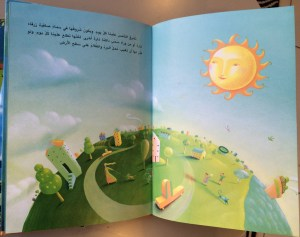 picture book in Arabic