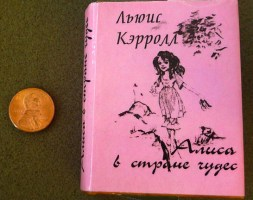 Minaiture Book version of Alice