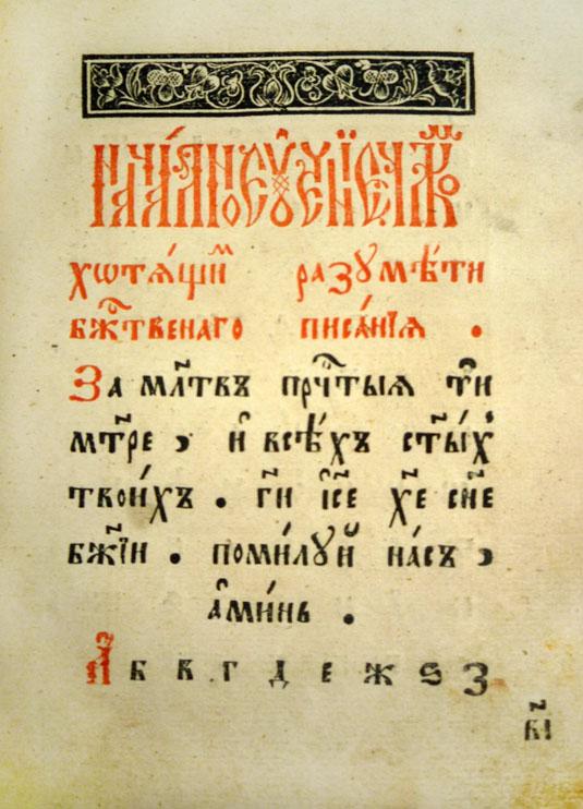 Titlepage (9539 c.2)