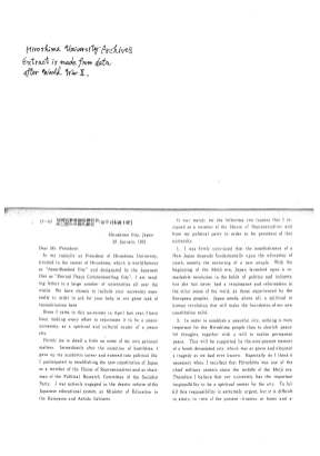 Appeal letter to universities worldwide for support of the renewal of Hiroshima University, 1951, Page 1