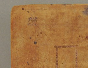 AC128.Subseries. 1E.Ledgers.1769.upper.cover.detail