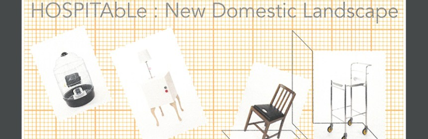 Banner image for HOSPITAbLe - exhibition by Paul Chamberlain
