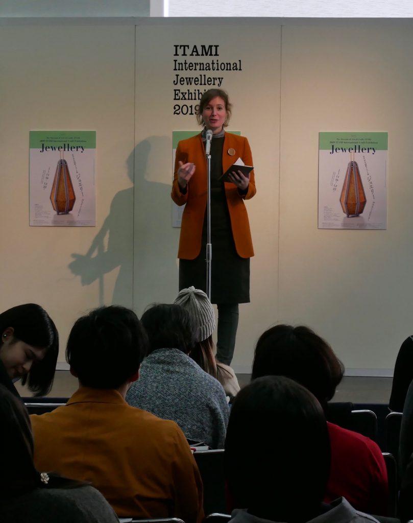 2019-11 COLLEY Rachael - Itami Sha-Green Speech