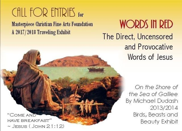 MCAF announces call to artists, art class for youth : Words in Red Exhibition