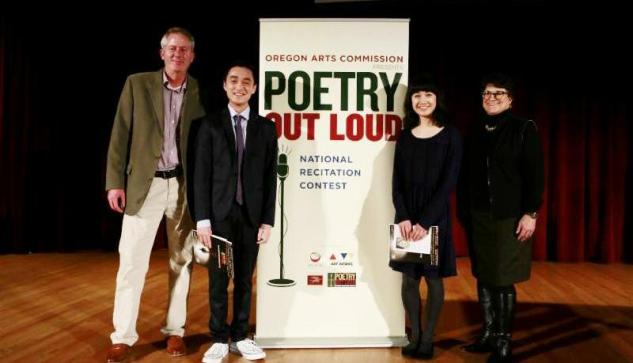 Moments after Megan Kim (second from right) was named Oregon's 2017 Poetry Out Loud champion, she poses with Arts Commission Executive Director Brian Rogers (far left), runner up Philip Chan (second from left) and Arts Commission Chair Libby Unthank Tower (far right)