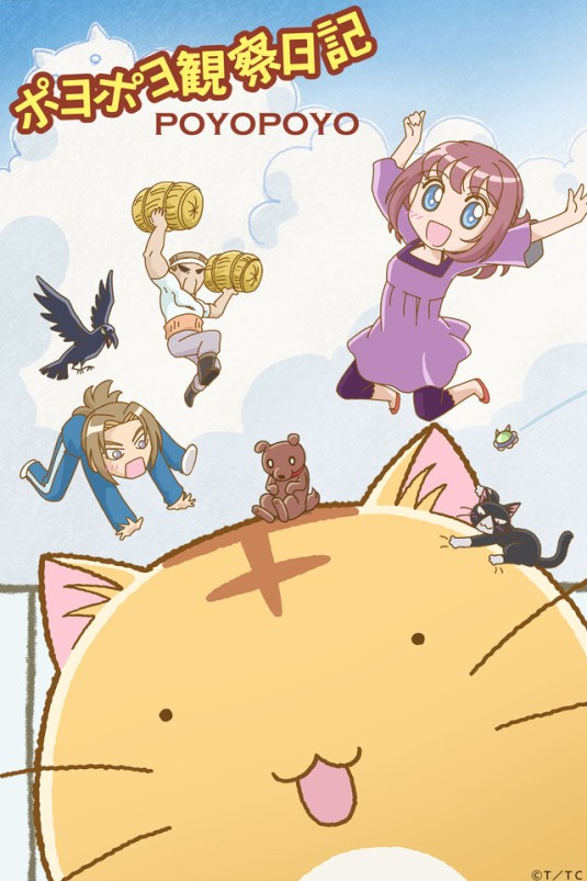 Poyopoyo_Kansatsu_Nikki_anime_promotional_image