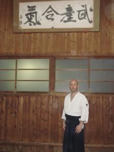 "Caligrafía ""Takemusu Aiki"" realizada por O-Sensei, en Kumano Juku Dojo (Shingu, Japón)"