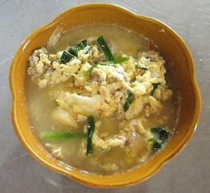 Luang Prabang Pork Casserole