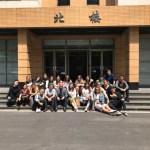 UCJC en Shanghai