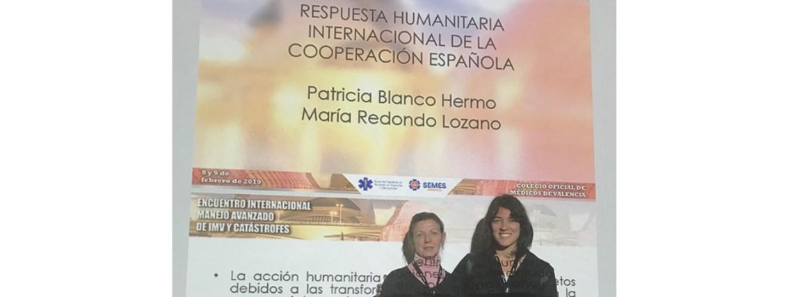 Congreso Internacional de Manejo Avanzado de Intervención de Múltiples Víctimas y Catástrofes