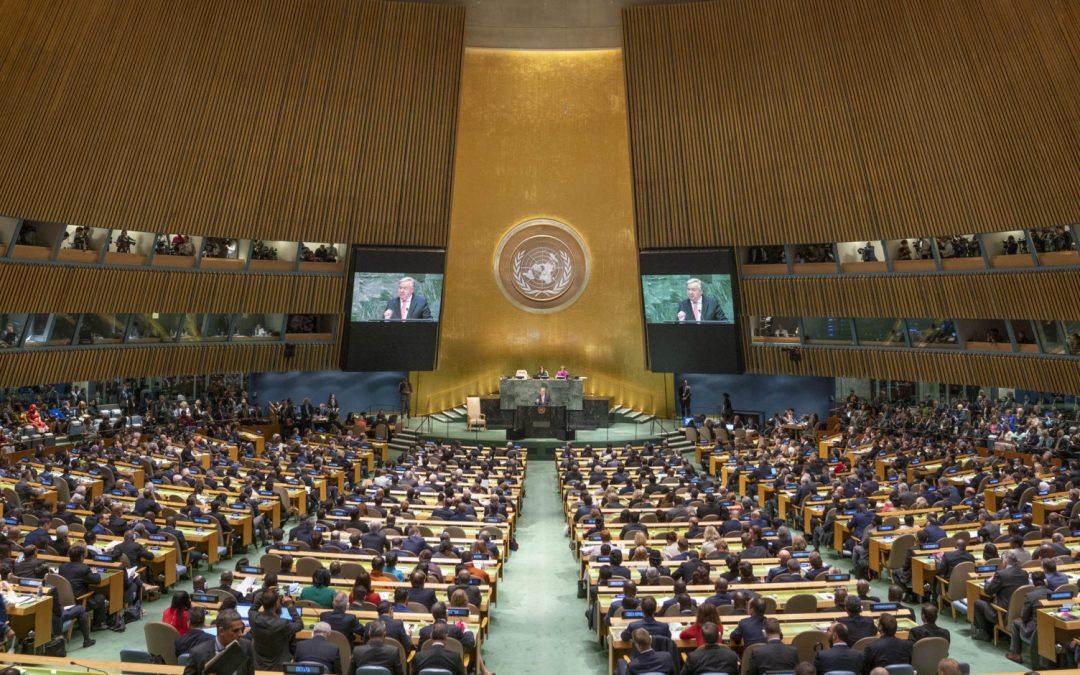 What happened on Tuesday at #UNGA?