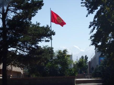 The Kyrgyz flag in the capital of Bishkek