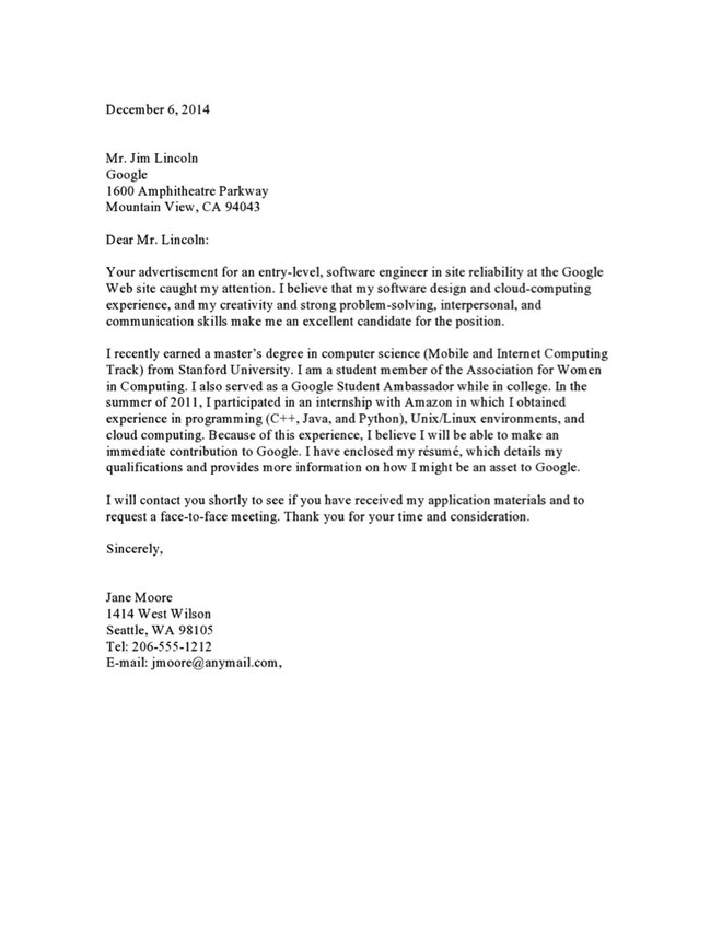 entry level job cover letter