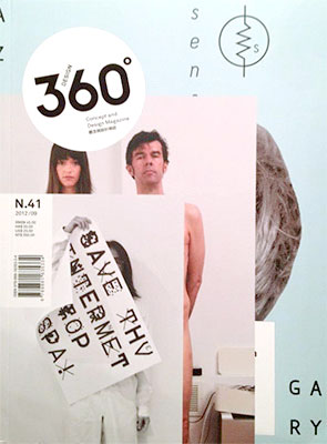 design360mag_cover