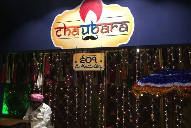 Chaubara 601
