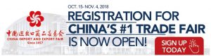 upcoming exhibitions in china 2018