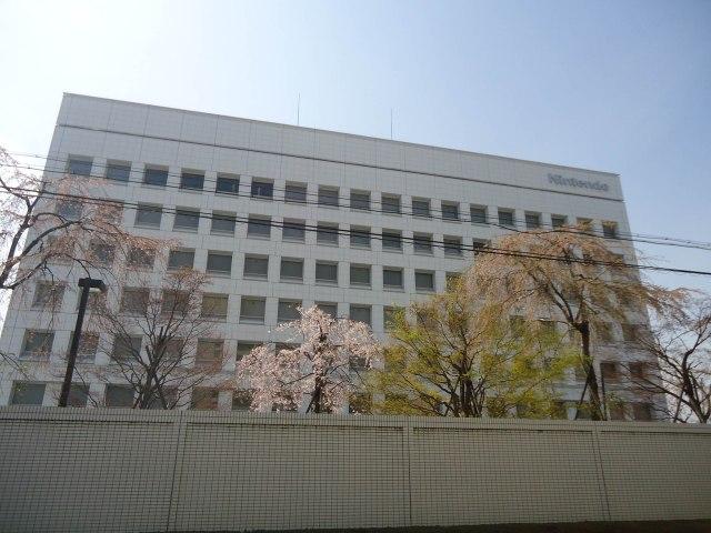 Edificio Nintendo