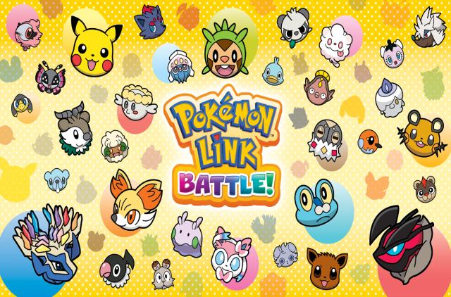 pokemon-link-logo