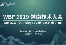 WBF 2019
