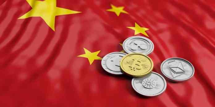 Tiền điện tử của Trung Quốc sẽ không được phi tập trung
