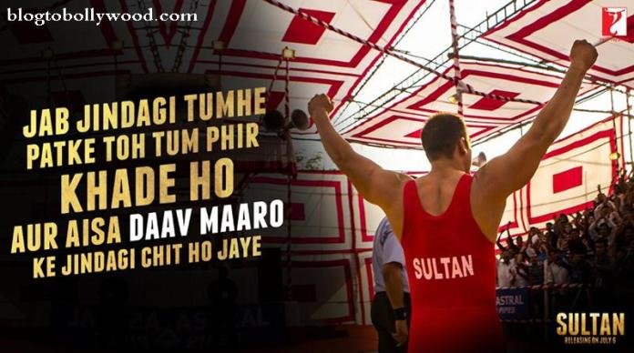 Sultan 8th Day Collection Update: another good day